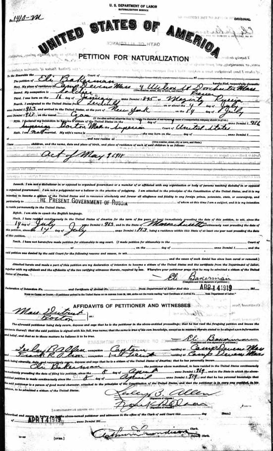 31309_130551-00675 - eli bakerman - naturalization - 1919