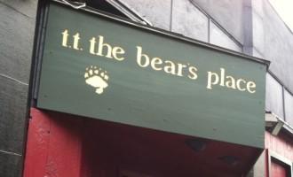 tt-the-bears-place-4f58c4c646d09d2138000068